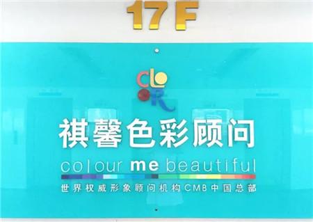色彩搭配专业的学校