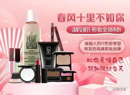 weixintupian_20210308134445.jpg