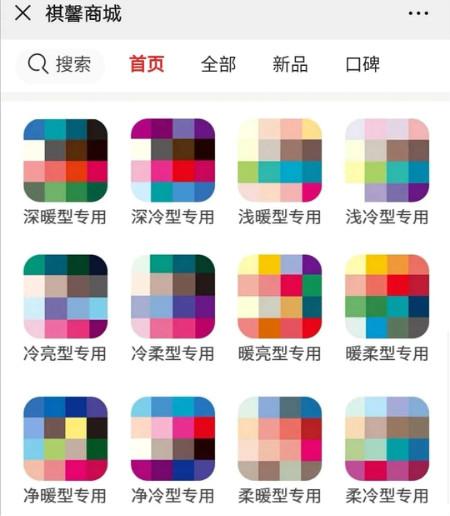 weixintupian_20210308134333.jpg